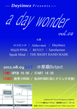 2012年08月04日(土) Daytimez Presents 『a day wonder vol.02』
